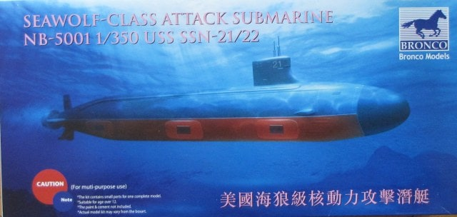 Bronco Models 1/350 USS SSN-21/22 Seawolf-class Attack submarine