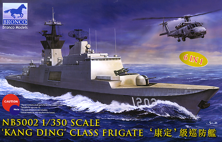Bronco Models 1/350 Kang Ding Class Frigate