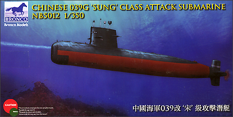 Bronco Models 1/350 Chinese 039G Sung Class Attack Submarine