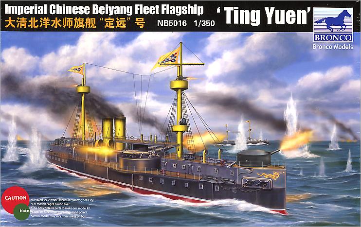 Bronco Models 1/350 Imperial Chinese Beiyang Fleet Flagship Ting Yuen