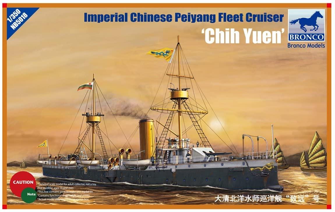 Bronco Models 1/350 Imperial Chinese Peiyang Fleet Cruiser Chih Yuen