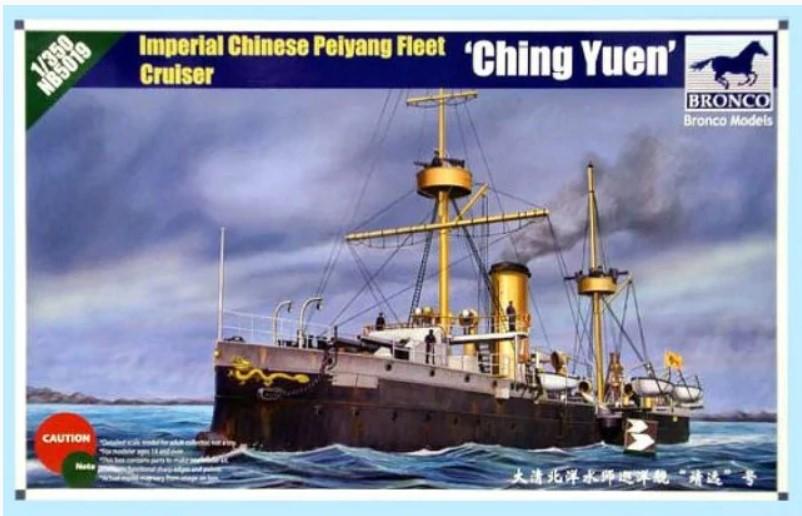 Bronco Models 1/350 Imperial Chinese Peiyang Fleet Cruiser Ching Yuen