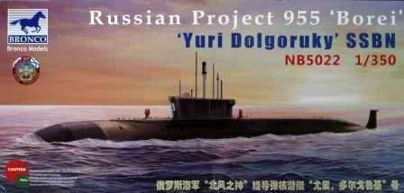 Bronco Models 1/350 Russian Project 955 Borei Yuri Dolgoruky SSBN