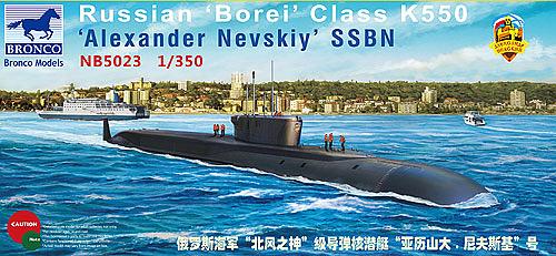 Bronco Models 1/350 Russian Borei Class K-550 Alexander Nevskiy SSBN