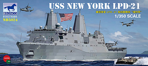 Bronco Models 1/350 USS LPD-21 New York Landing Craft