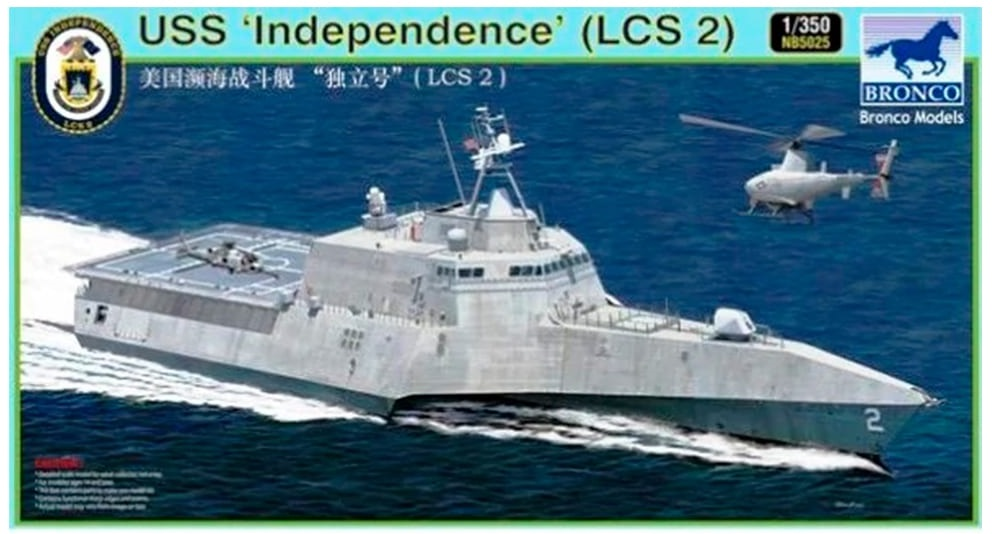 Bronco Models 1/350 USS LCS-2 Independence Landing Craft