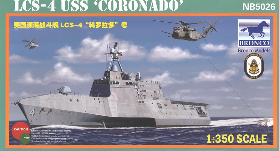 Bronco Models 1/350 USS Coronado (LCS-4) Landing Craft