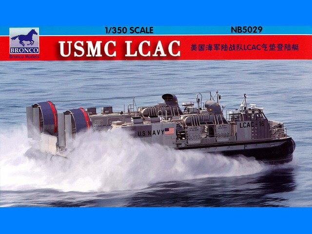 Bronco Models 1/350 USMC LCAC Landing Craft