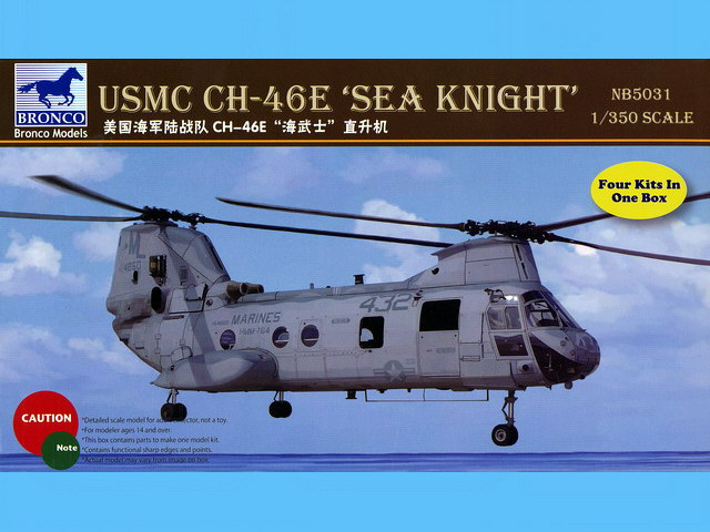 Bronco Models 1/350 USMC CH-46E Sea Knight Aircraft Model Kit