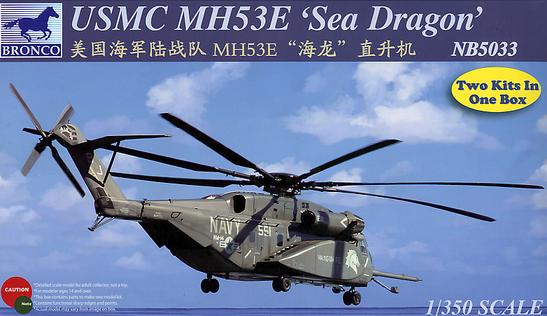 Bronco Models 1/350 USMC MH53E Sea Dragon Aircraft Model Kit