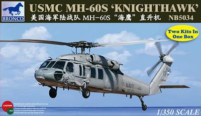 Bronco Models 1/350 USMC MH-60S Knighthawk Aircraft Model Kit