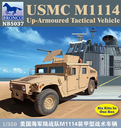 Bronco Models 1/350 USMC M-1114 Up-Armoured Tactical Vehicle