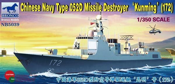 Bronco Models 1/350 Chinese Navy Type 052D Missile Destroyer Kunming(172)