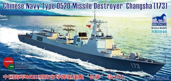 Bronco Models 1/350 Chinese Navy Type 052D Missile Destroyer Changsha(173)