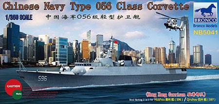 Bronco Models 1/350 Chinese Navy Type 056 Class Corvette(596/597) Huizhou/Qinzhou (HK Garrison)