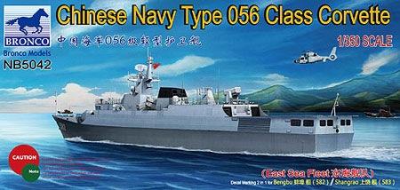 Bronco Models 1/350 Chinese Navy Type 056 Class Corvette (582/583)Bengbu/Shangrao(East Sea Fleet)