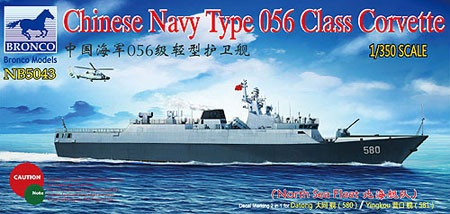 Bronco Models 1/350 Chinese Navy Type 056 Class Corvette (580/581) Datong/Yingkou (North Sea Fleet)