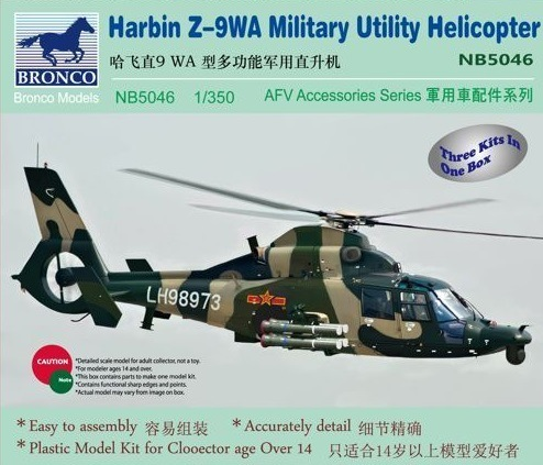 Bronco Models 1/350 Harbin Z-9WA Military Utility Helicopter