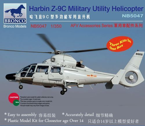 Bronco Models 1/350 Harbin Z-9C Military Utility Helicopter