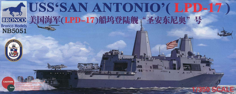 Bronco Models 1/350 USS San Antonio (LPD-17) Landing Craft