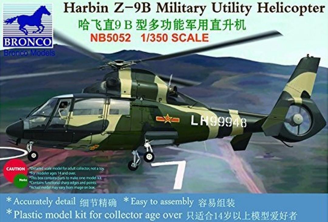 Bronco Models 1/350 Harbin Z-9B Military Utility Helicopter