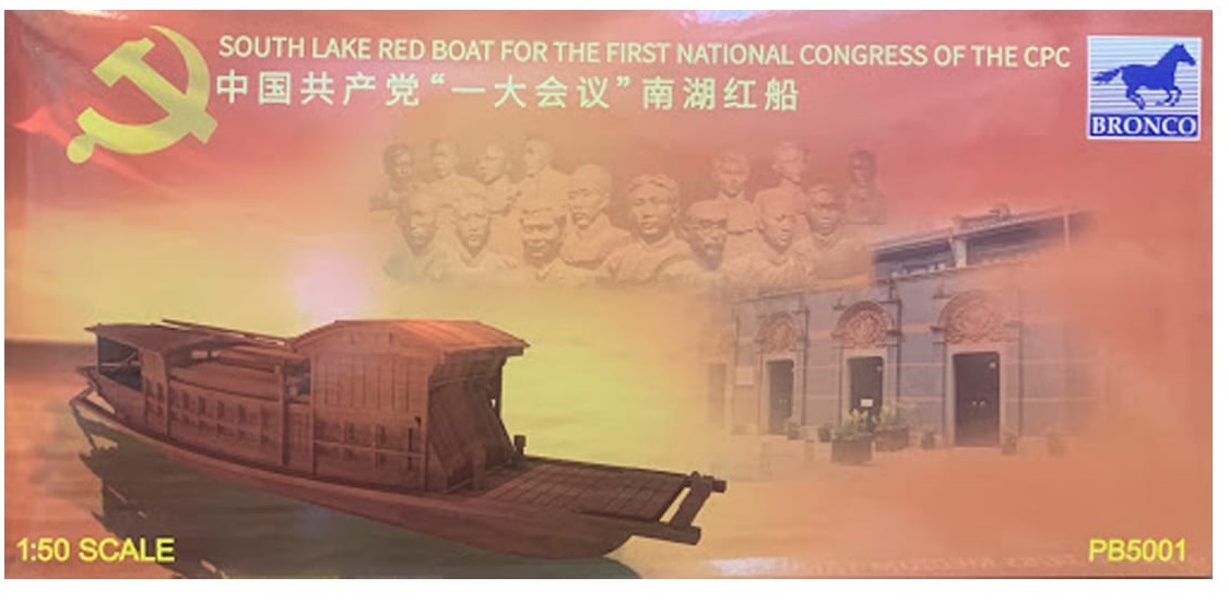 Bronco Models 1/50 South Lake Red Boat For The First National Congress Of The CPC