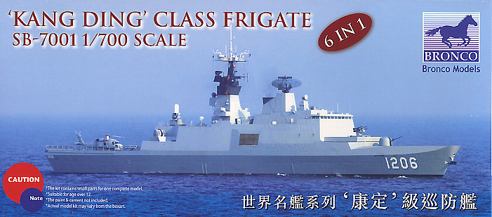 Bronco Models 1/700 Kang Ding Class Frigate
