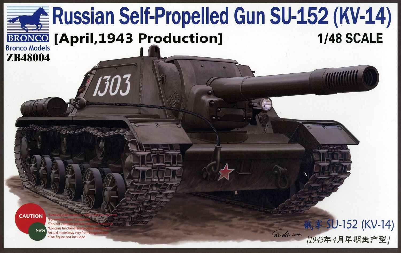 Bronco Models 1/48 Russian Self-Propelled Gun SU-152 (KV-14)(April,1943 Production)