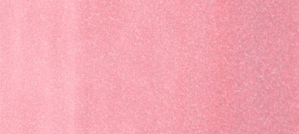 Copic Ciao Marker Violets, Heath V01 (4511338051467)