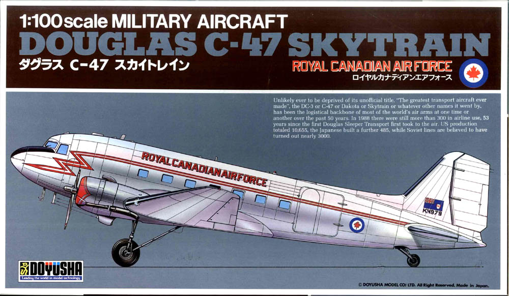 Doyusha 1/100 C-47 SKYTRAIN ROYAL CANADIAN AIR FORCE