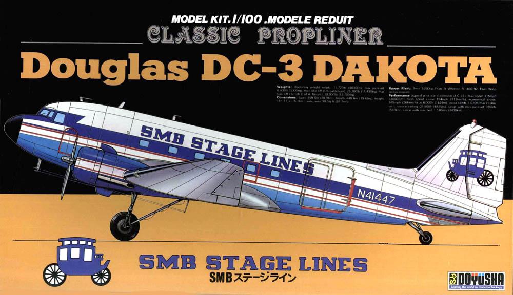 Doyusha 1/100 DOUGLAS DC-3 SMB STAGE LINES