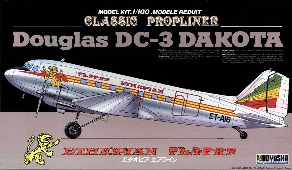 Doyusha 1/100 DOUGLAS DC-3 ETHIOPIAN AIRLINES