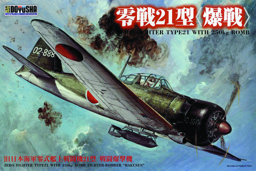 "Doyusha 1/32 ZERO FIGHTER TYPE-21 WITH 250 KG BOMB FIGHTER-BOMBER ""BAKUSEN"""