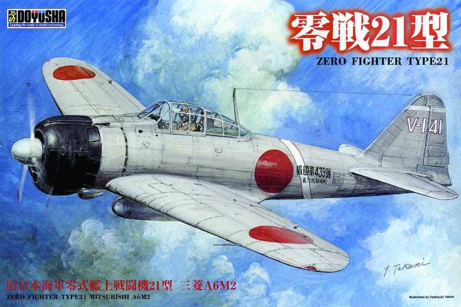 Doyusha 1/32 ZERO FIGHTER TYPE 21
