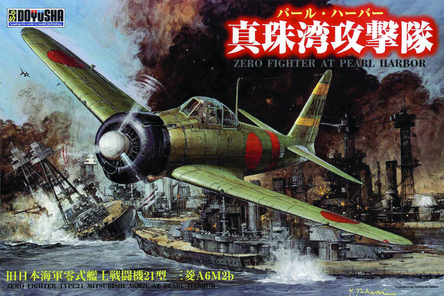 Doyusha 1/32 ZERO FIGHTER TYPE 21  PEARL HARBOR VERSION