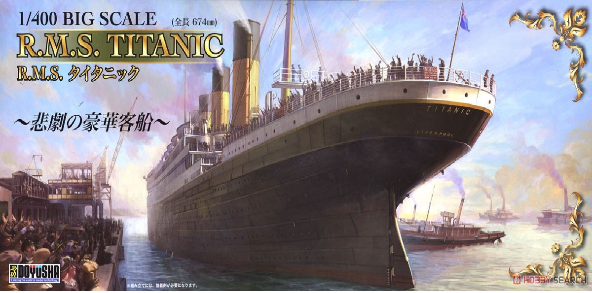 Doyusha 1/400 R.M.S. Titanic Big Scale (674mm)