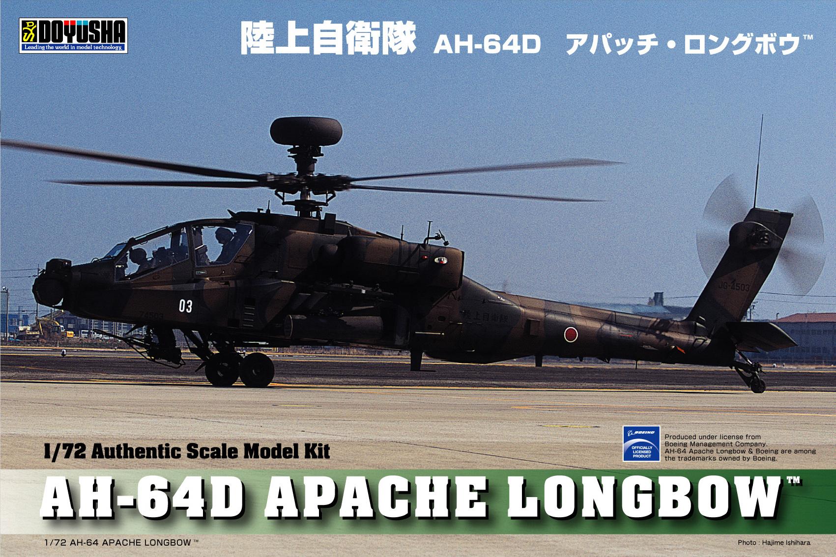 Doyusha JASDF AH-64D APACHE LONGBOW