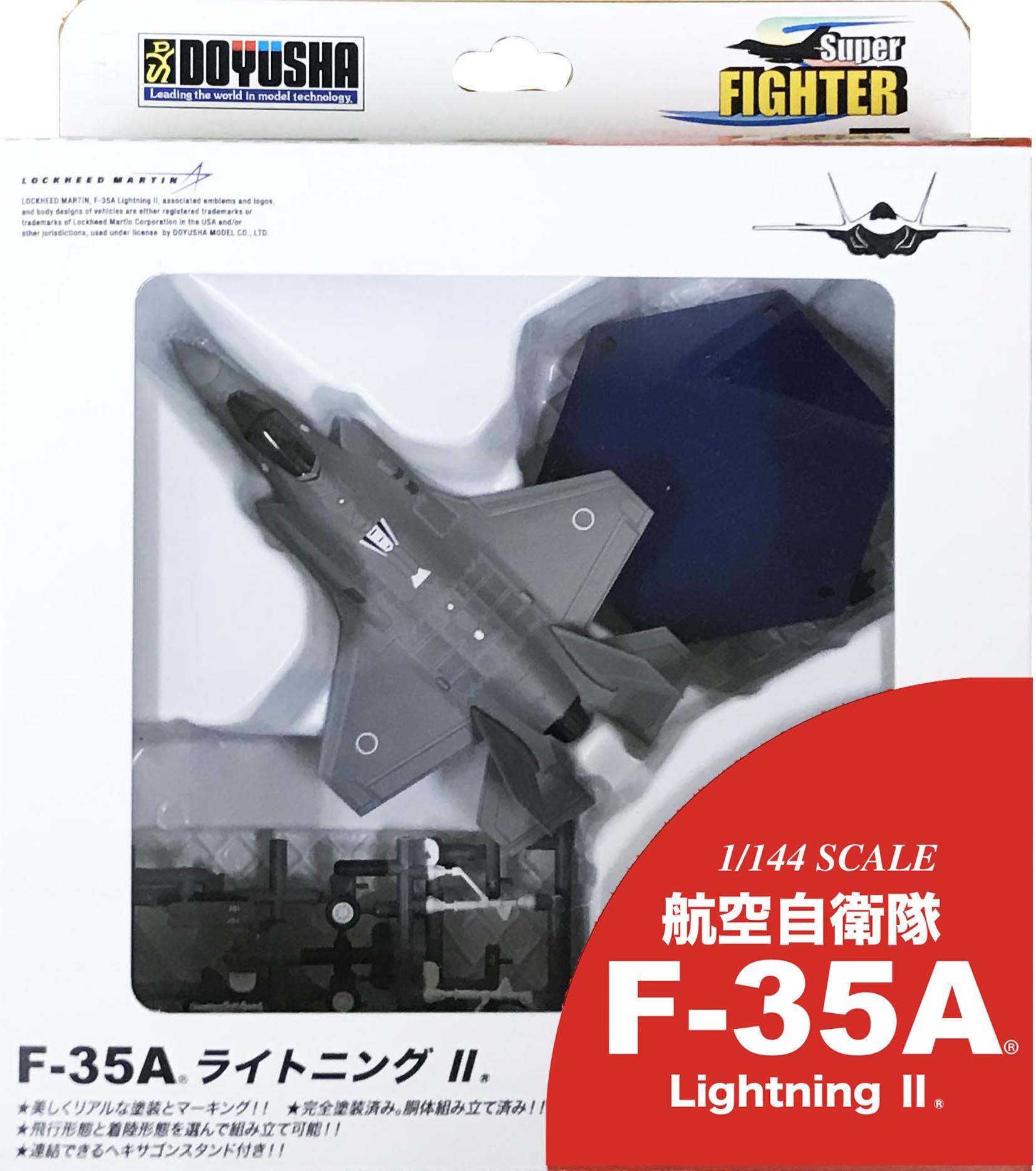 Doyusha F-35A Lightning