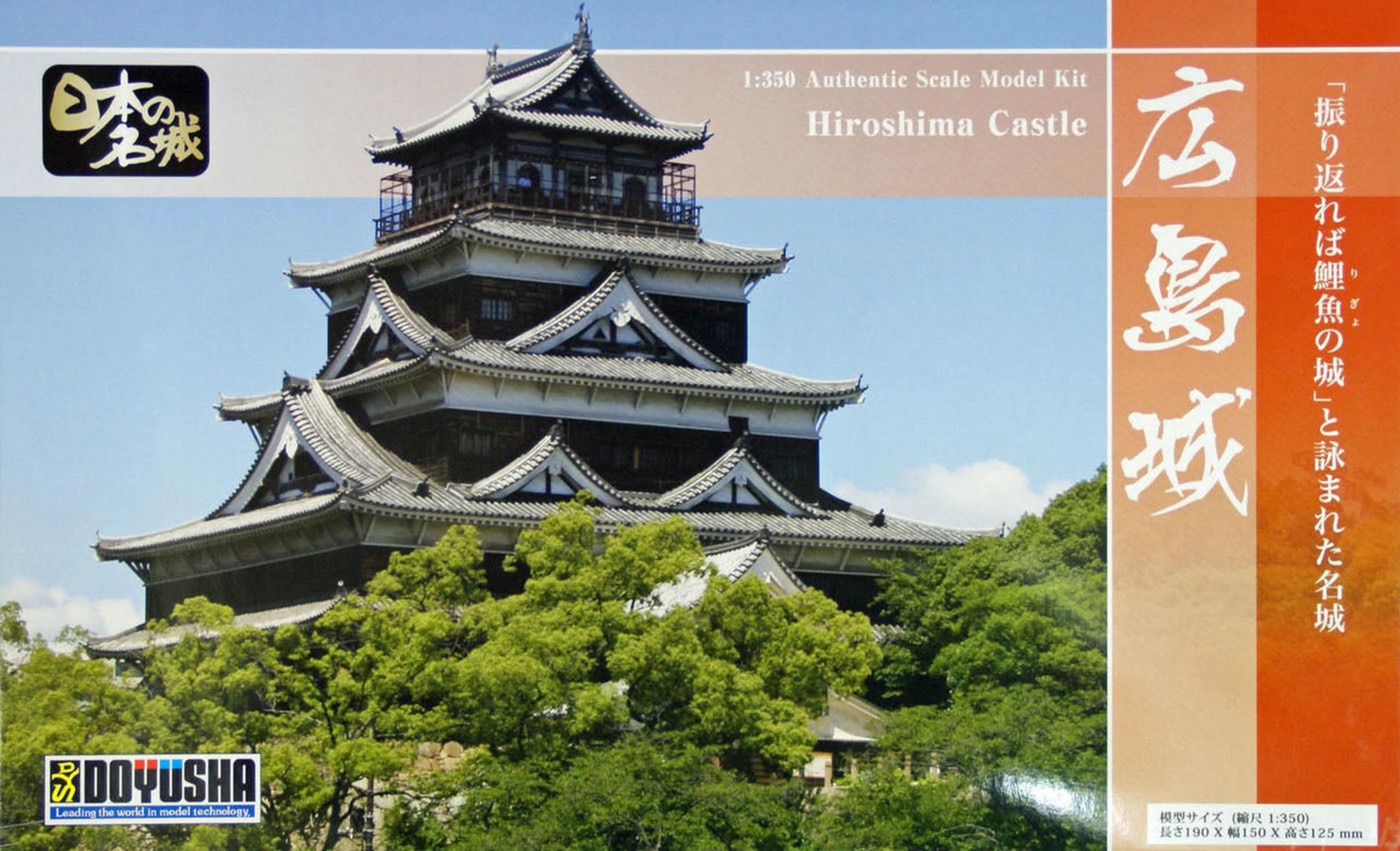 Doyusha 1/350 HIROSHIMA CASTLE