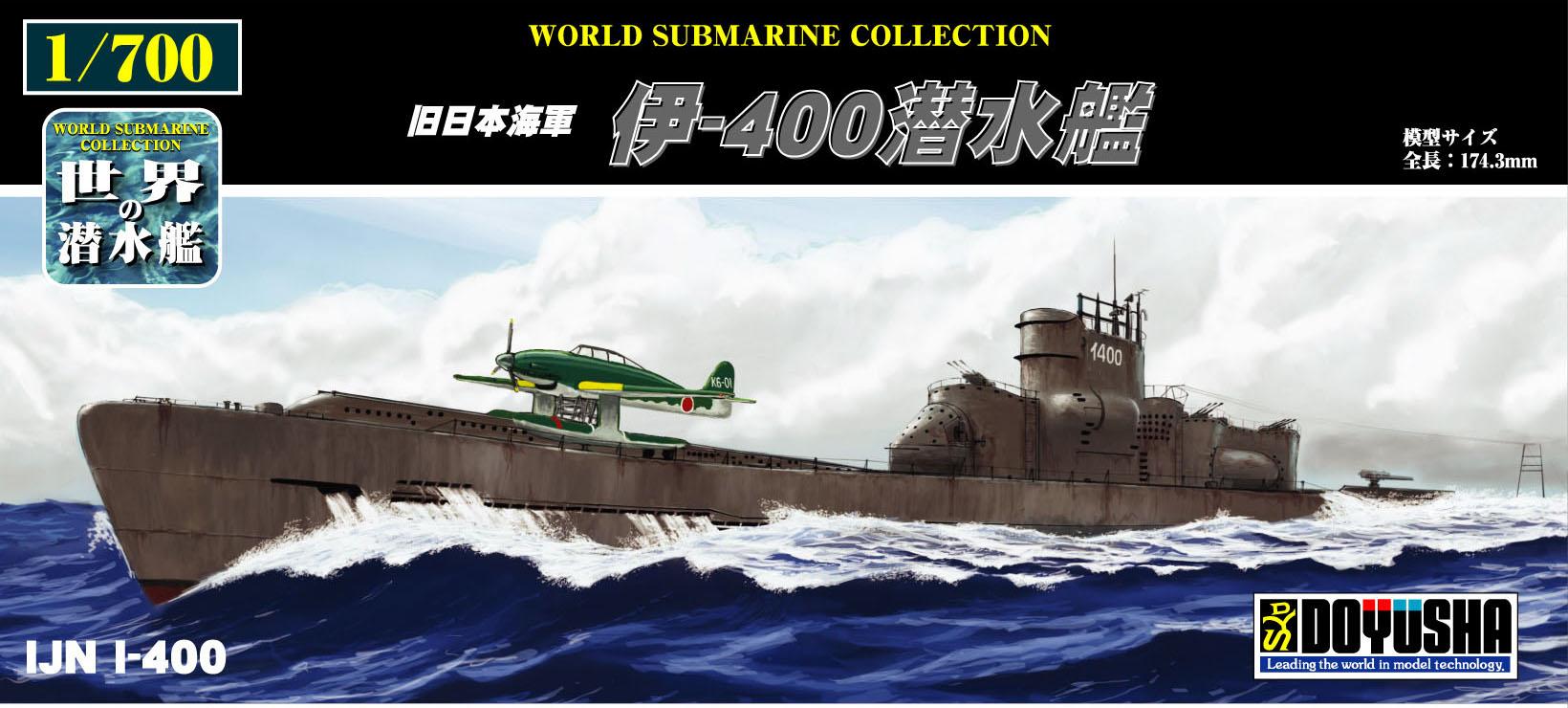 Doyusha 1/700 Japanese I-400 Class Submarine