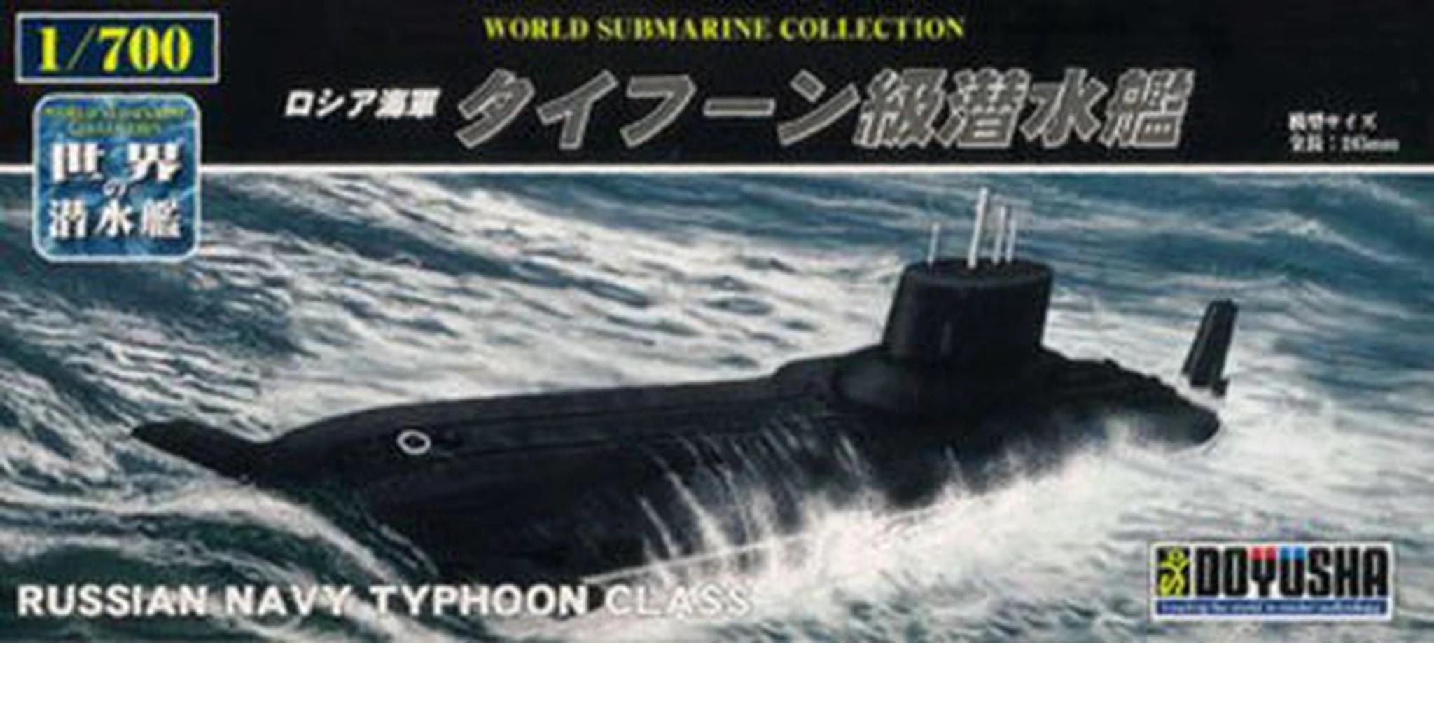 Doyusha 1/700 Russian Navy Typhoon Class Submarine