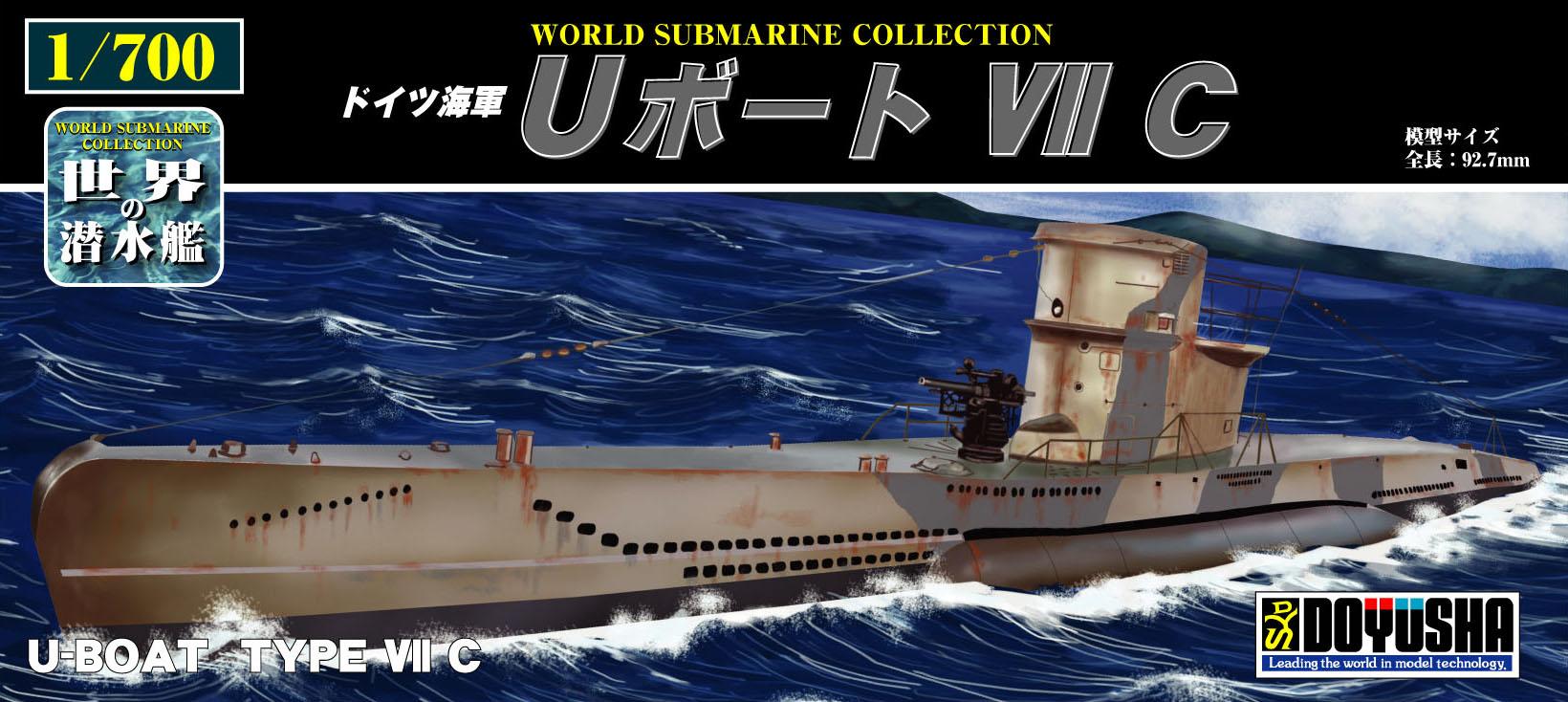 Doyusha DKM U-boat Type VII C