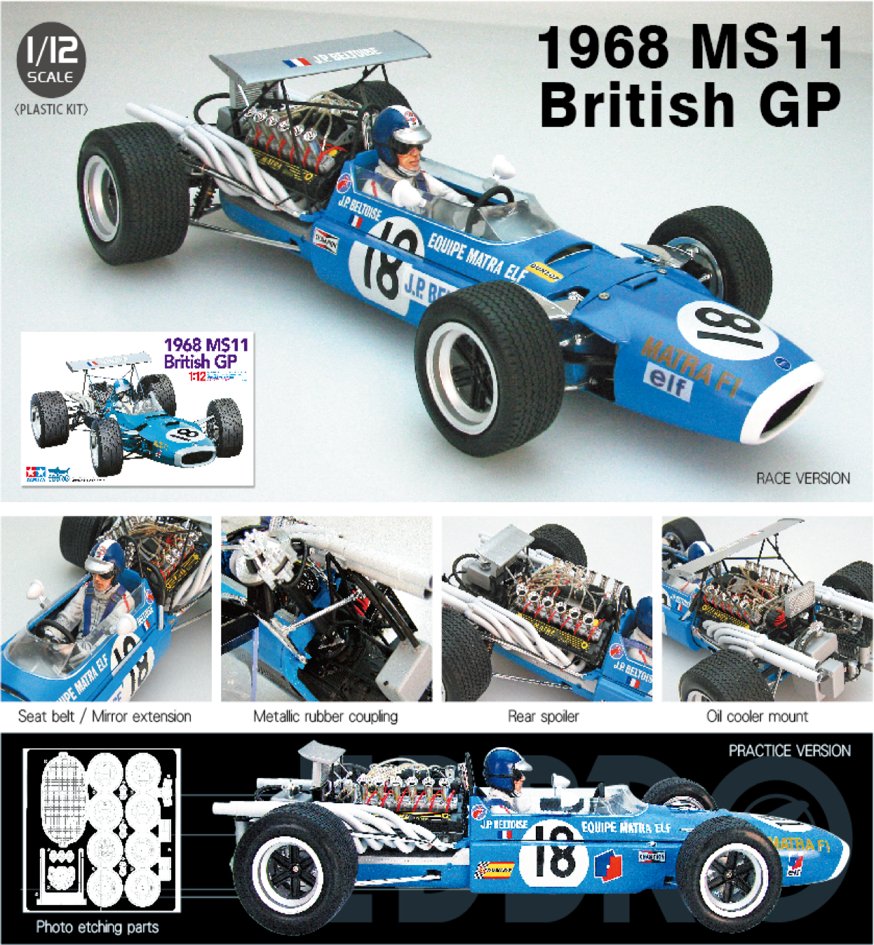 Ebbro 1/12 1968 MS11 British GP