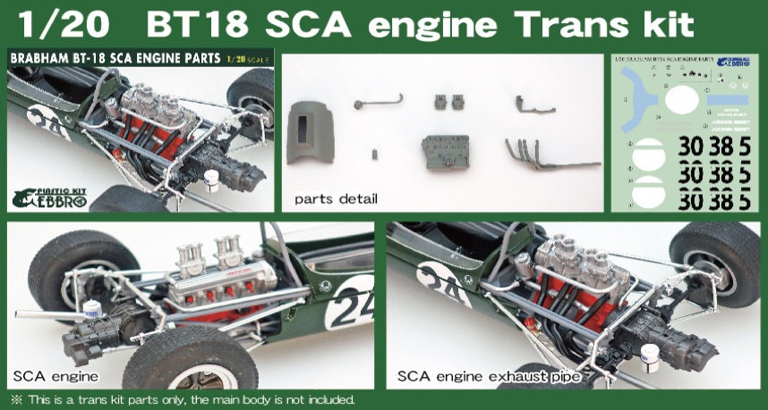 Ebbro 1/20 Exclusively for BT18 SCA Engine Trans Kit