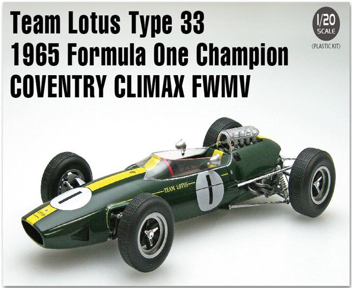 Ebbro 1/20 Team Lotus Type 33 1965 Formula One Champion Coventry Climax FWMV