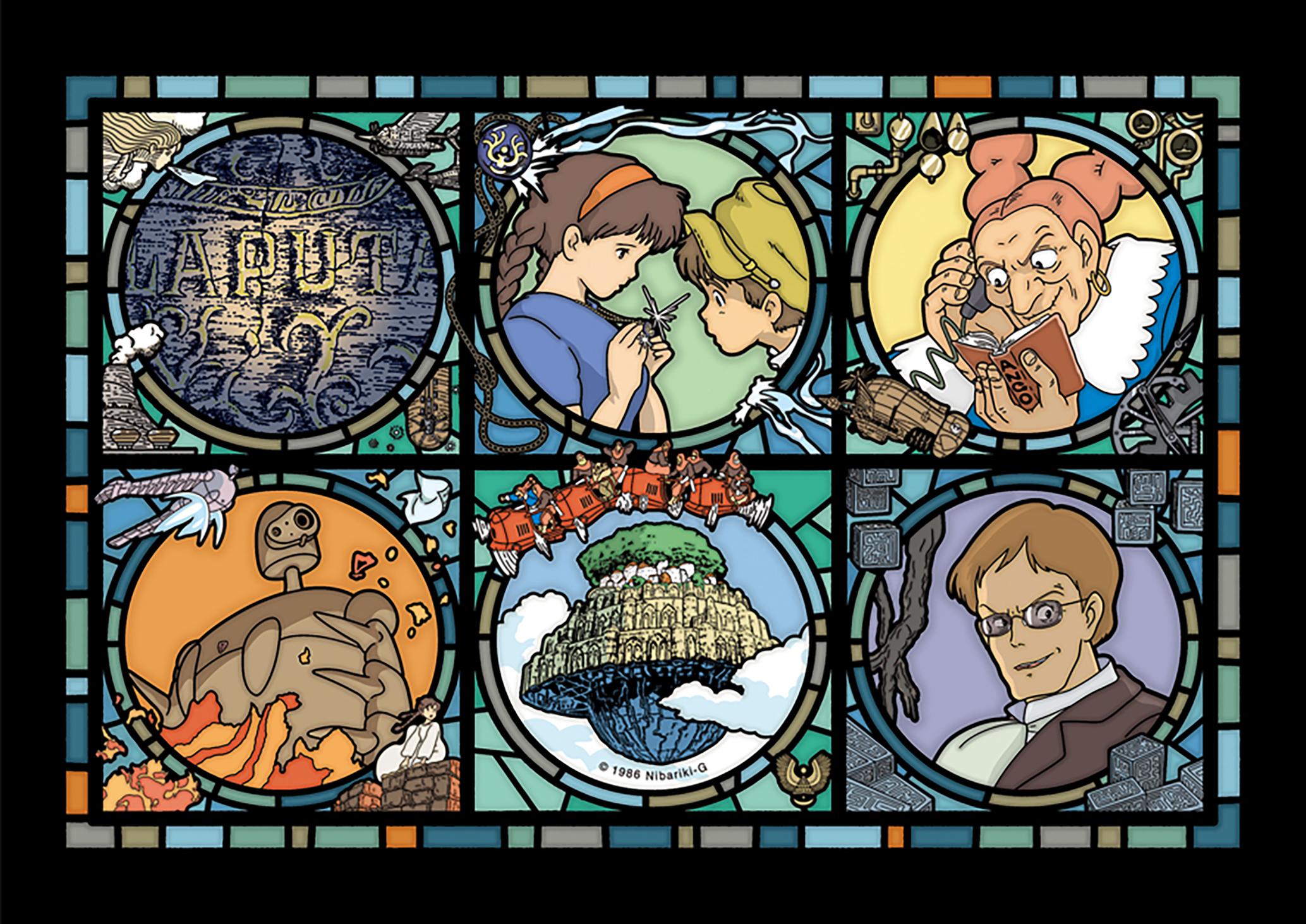 "Ensky 208-AC14 Castle in the Sky ""Castle in the Sky"" Artcrystal Jigsaw Puzzles"