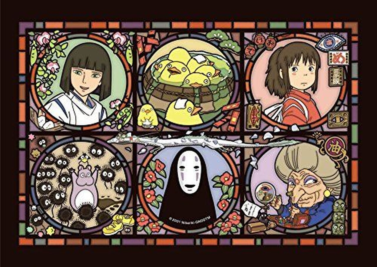 "Ensky 208-AC15 No-Face ""Spirited Away"", Ensky Artcrystal Jigsaw"