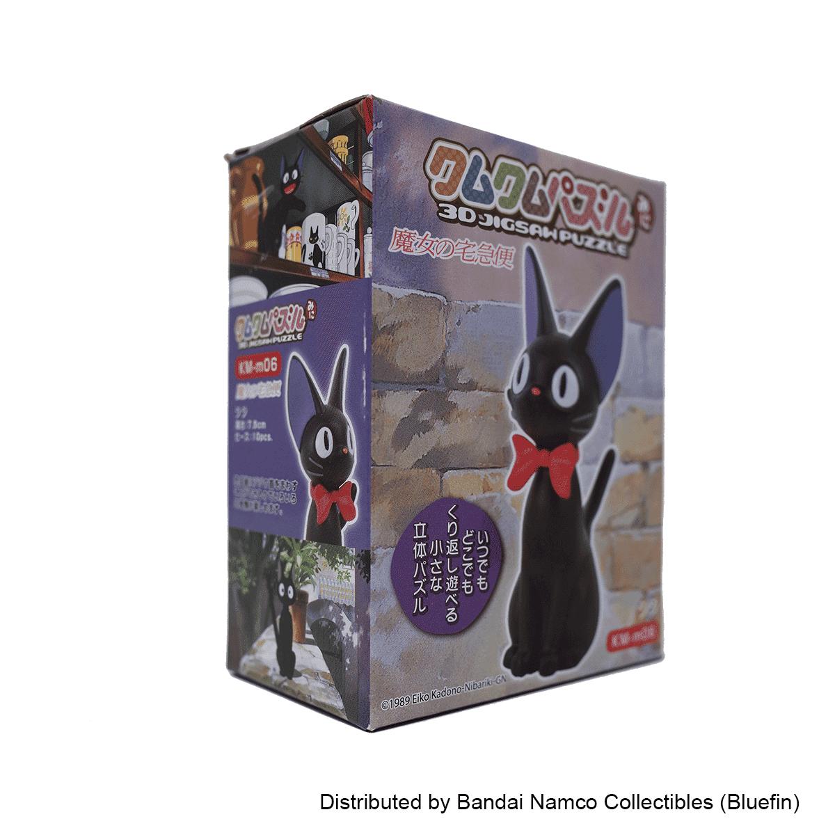 "Ensky KM-m06 Jiji Mini 3D Puzzle ""Kiki's Delivery Service"", Ensky Puzzle"