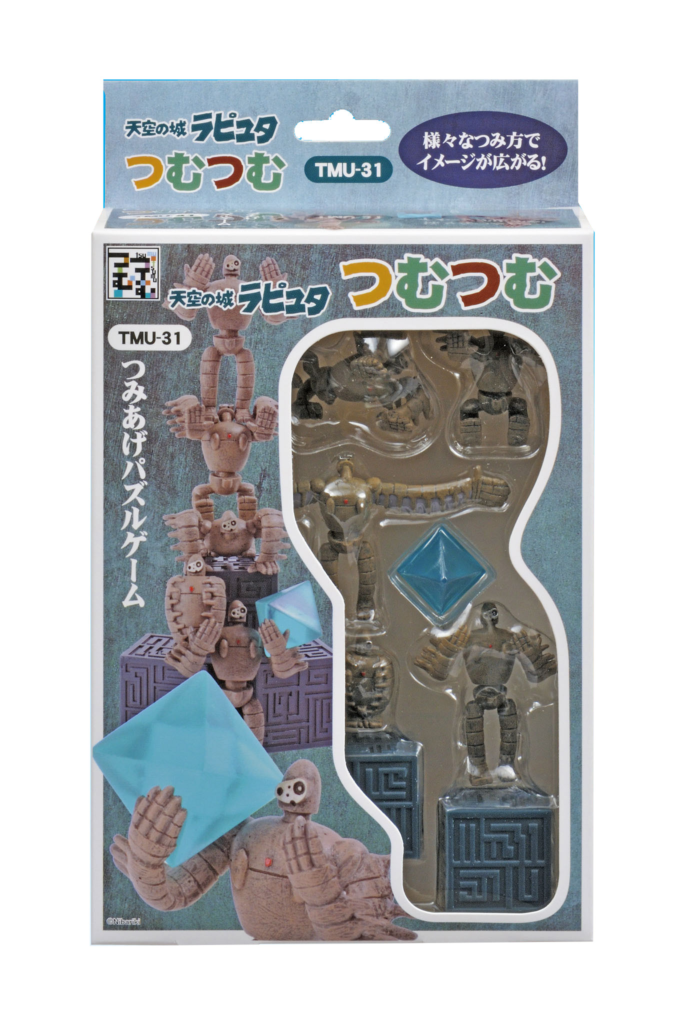 """Ensky NOS-31 Castle in the Sky Nosechara Assortment """"Castle in the Sky"""" Stacking Figure"""