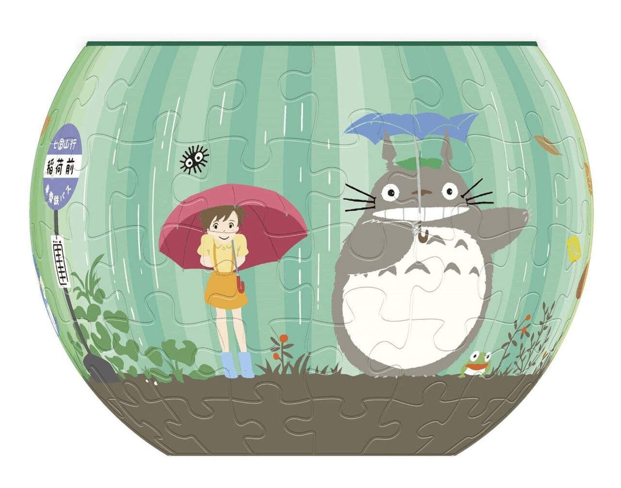 "Ensky AT8-02 Totoro The World Goes Around Puzzle Bowl ""My Neighbor Totoro"", Ensky Art Bowl Jigsaw"